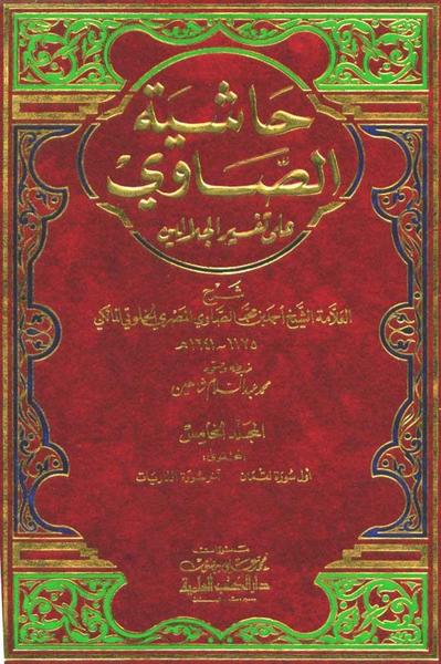 al shawi_3