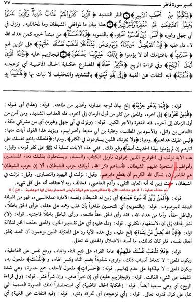 al shawi_4
