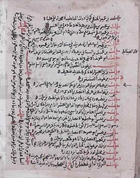 4. malik-bn-iyadh-mukhtasar-asma-shahabah