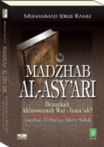maszhab_al-asyari